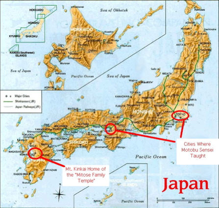 Labeled Japan Map Kempoinfocom - Japan map labeled